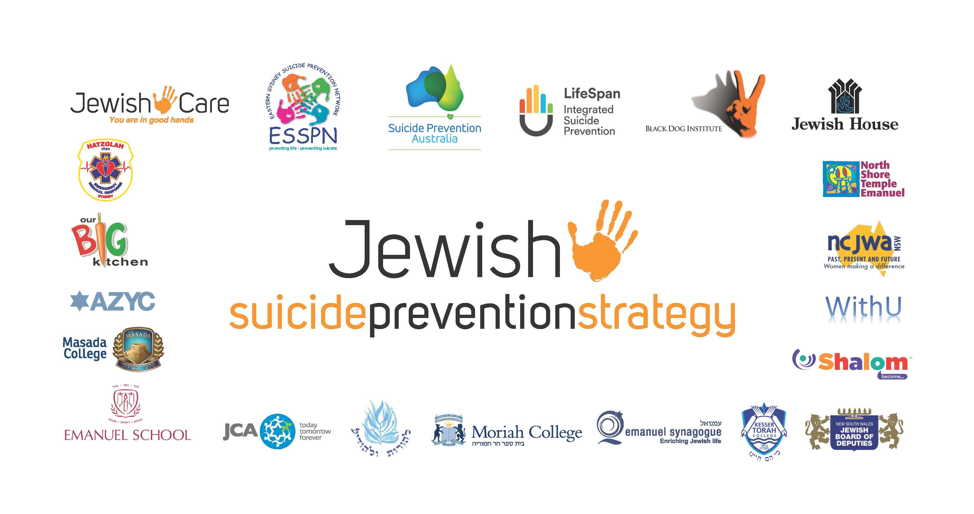 JewishCare logo